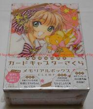New CARDCAPTOR SAKURA 20th Anniversary Memorial Box Japan Cerberus Kero Plush