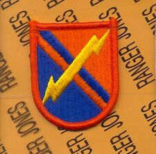 US Army 51st Signal Bn Airborne beret flash patch m/e