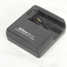 Nikon Charger MH-53-Compatible with EN-EL1 batteries #2