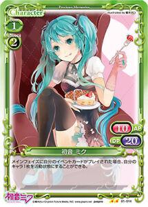 Vocaloid Hatsune Miku Trading Card Precious Memories 01-014 DIVA Singer Cake
