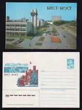 """Belarus - 1985 """"Brest"""" Postal Stationary (Cover + Card)"""