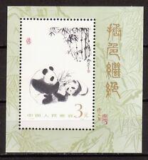 CHINA PRC 1985 Stamps Scott#1987 T106M Panda Souvenir Sheet Set of 1 MNH VF