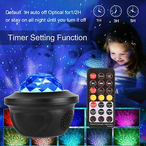 USB LED Galaxy Projector Starry Night Lamp Star Sky Party Kids Room Night Light