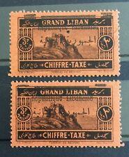 Lebanon Grand Liban Tax Pair Stamps Error Shifted Overprints Mnh