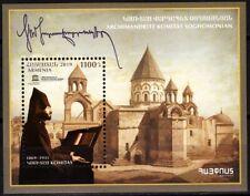 ARMENIA 2019-23 Famous People. Komitas - 150. Religion Music Cathedral, MNH