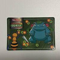 Venusaur No.003 TopSun Pokemon Card Very Rare Vintage NINTENDO Japanese F/S