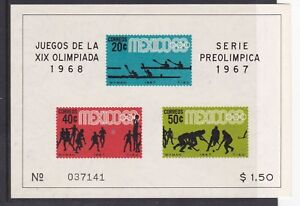 MEXICO Sc.#983a 1968 OLYMPICS IMPERF MS OF 3