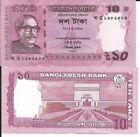 BANGLADESH 10 TAKA 2013 PICK 54B LOTE DE 5 BILLETES