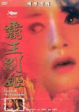 Farewell My Concubine (1993) New Sealed DVD Kaige Chen