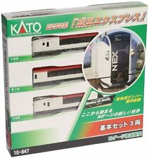 Kato N Gauge Series E259 Narita Express Basic 3-Car Set Kato PlaRail Model Train