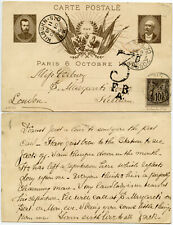 FRANCE 1896 RUSSIA PAX PEACE PPC 10c Sage Charge POSTAGE DUE Kilburn + Message