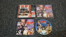Sony PS1/Playstation 1 Tekken 2 Tested And Working (RS3)