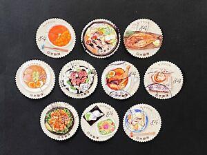 2020 Japan Delicious Japan Oishii Nippon Vol.2 10 Complete Used
