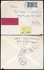 ETHIOPIA 1965 ITU SINGLE FRANKING REGISTERED EXPRESS HARAR