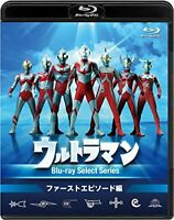Ultraman Blu-ray Select Series first episode ed. F/S