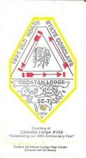 1991 Checklist Game Card SE-7 Section Conclave North Carolina Boy Scout