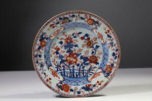 18th C. Chinese Imari Kangxi Floral Pattern Dish