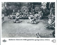 1994 Balinese Dancers With Gamelon Gong Indonesia 1940s Press Photo