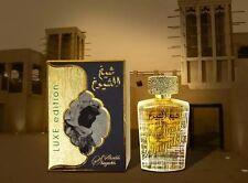 Sheikh Al Shuyukh Luxe Edition By Lattafa 100ml EDP Unisex (Amber/Spicy/Woody)