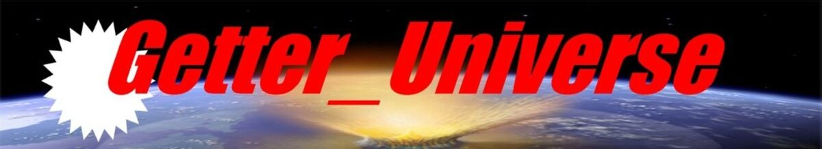 Getter_Universe
