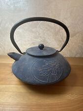 Antique Blue Japanese Kettle Cast Iron Teapot Tetsubin  Bamboo Decorated