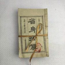 Chinese old Traditional Chinese Medicine diseases  book of 9 set