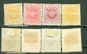 Portugal Colony Crown Issue 3 diff MH  stamp Lot#5379