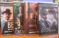 ШЕРЛОК ХОЛМС И ДОКТОР ВАТСОН SHERLOCK HOLMES & DOCTOR WATSON 4 DVD ENG SUBTITLES