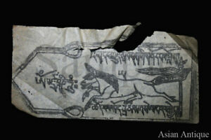 Ancient Mongolian Buddhist Amulet Manuscript Leave Mongolia #8-B3472