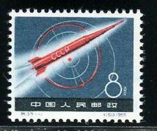 China Stamp 1959 S33 Soviet Space Rocket MNH