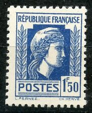 PROMO STAMP / TIMBRE DE FRANCE NEUF SERIE D'ALGER / MARIANNE / N° 639 **