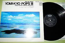 Haneda, Naoi, Eto, Ishikawa - Pro-Use Series - Yomi-Kyo Pops III, Vinyl, LP, m-