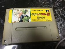 Dragon Ball Z Super Butouden Super Famicom Japan NTSC-J Nintendo Bandai