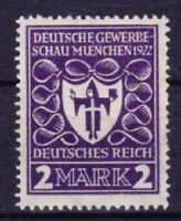 DR Mi Nr. 200 b **, geprüft Tworek BPP ! Gewerbeschau 1922, postfrisch, MNH