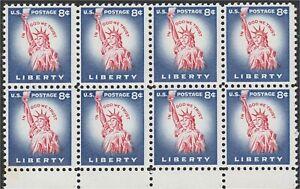 US STAMPS Sc# 1041  MINT OG VF   8c Statue of Liberty, In God We Trust 1958