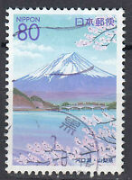 Japan Briefmarke gestempelt 80y Landschaft Blume Berg Gebirge Schnee See / 475