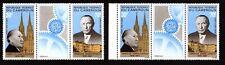 Cameroon 1967 2 blocks of stamps Mi#528-29 MNH CV=4€