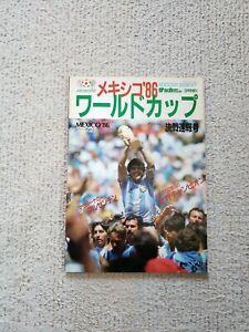1986 FIFA World Cup Mexico Review Diego Maradona
