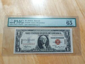 1935A,''Hawaii'' WWII Emergency Issue, Graded PMG-65 EPQ. NO T A X !!