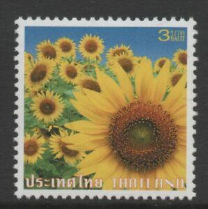 Thailand 2008 3Bt Sunflower MUH
