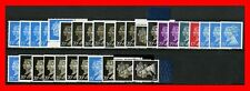 1999 - 2000 Double Heads Set of 32 . SG. 1467 --- 2956. UNMOUNTED MINT.