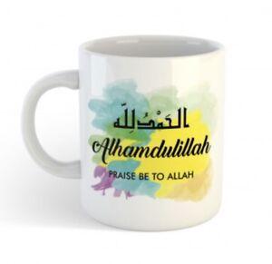Alhamdulillah Arabic - Praise Be To Allah , Mug- Ramadan Eid Gift
