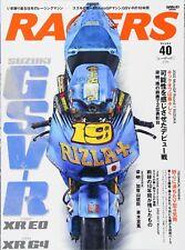RACERS Vol.40 Japanese book YAMAHA TZ250M Tetsuya Harada