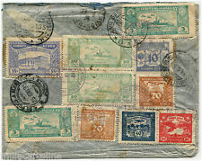 PARAGUAY, REGISTERED FROM ASUNCION, 1935, TOTAL 13 STAMPS (10 CORREO AEREO)    m