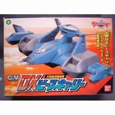 Ultraman Gaia Large transport fighter DX CV PEACE CARRY Japan new .