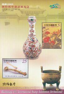 Kaohsiung International Stamp Exhibition Taiwan 2005 Ancient Art Dragon (ms) MNH
