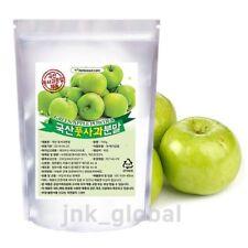 Premium Green Apple Extract Powder 7oz Tea Juice Diet Vitamin C Skin Health 200g