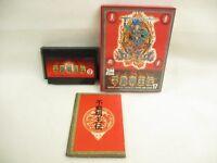 FUDOMYOOHDEN FUDO Famicom ref/bcc Nintendo Japan Boxed Game fc