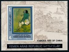 [77660] Yemen YAR 1971 Famous Art of China Imperf. Sheet MNH