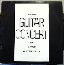 Sanjo Guitar Club - The 10th Concert LP Mint- Y.T.R-948 Japan Audiophile 1978